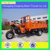 2014 new 150cc,200cc,250cc trimoto de carga