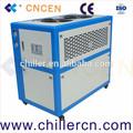 o de desplazamiento del pistón del compresor copeland refrigerado por aire refrigerador
