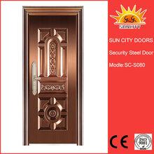 Steel Door with heavy duty stainless steel door hinges SC-S080