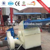 2014 hot sale wood hammer mill,sawdust log making machine