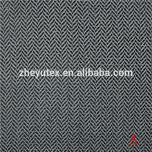 Herringbone style fabric/Wool Fashion Herringbone Fabric/