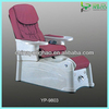 Yapin 2014 New design spa pedicure chair/ Double Seat Foot Spa Chair/Leather Pedicure Spa Chair