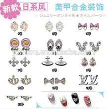 HJ-67 beauty salon decor nail art rhinestones design