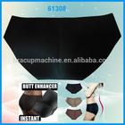 Butt Pads For Seamless Women Panties
