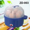 plastic egg boiler,Electric egg boiler/cooker/genie(CE/GS/ROHS/LFGB)