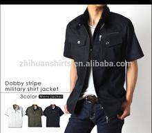 Men's Summer Essential, Short Sleeve Denim Jacket