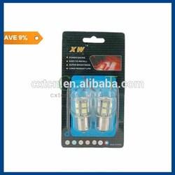 1156 2pcs 5050 Car 13 LED Dome/Door Light Lamp (Silver)