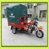150cc/200cc/250cc/300cc/350cc Motorized Three Wheel Covered Motorcycle
