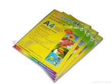 made in china hot products photo paper adhesive a4 printing paper