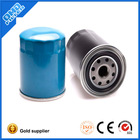 SGS paper oil filter for motorcycle