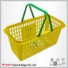 double handle plastic laundry basket/shopping basket