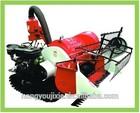 4LZ-0.8 mini harvester in hot seller 2014 new