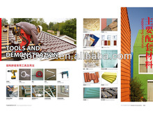 China supply prefabricated home,prefabricated house parts