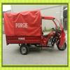 150cc/200cc/250cc/300cc Cargo Cheap Trike Chopper Three Wheel Motorcycle