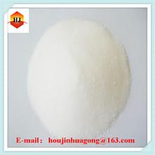 Lincomycin hcl injection/Lincomycin Hydrochloride/7179-49-9