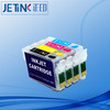 New china products for sale - T1951 - T1954 Refillable cartridge for epson xp-101 xp-201