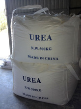 UREA N46% for sale