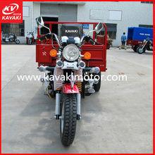 China Three Wheel Motorcycle Tricycle Factory / Trimoto Cargo / Motor Three Wheel