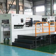(HY-1050SE)Die cutting machines/Industrial paper machine prices/die cutting machine with stripping