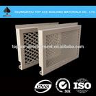 aluminum fireproof acoustic panel false ceiling