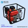 2 inch gasoline engine water pump 4 stroke