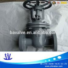 DIN rising stem gate marine valve