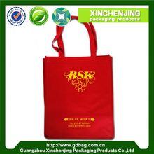 non woven shopping bag with a small pouch cheap non woven bags