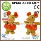 Baby toys China wholesale cheap plush mouse