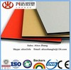 Aluminum Composite ACP Panel PVDF Paint Exterior Wall Cladding