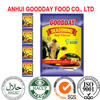 goodday brand beef Seasoning Powder for meat, soup,rice and noodle from manufacturer