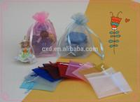 decorative organza pouch