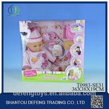 2014 do bebê bonecas de porcelana