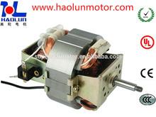 High Quality Universal Electric Fan Motor