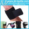 New stretch velcro armband soft