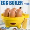 electric egg boiler,plastic egg cooker as seen on TV