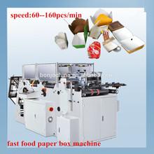 KFC fried chicken box manufacturing machine, speed 60--160pcs/min,china top manufacture in zhejiang