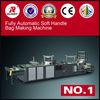 Soft Handle Bag Making Machine Supplier ,PE Handle Bag making machine,Semi automatic bag making machine Manufacturer