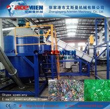 PET recycle washing machine/recycle pet bottle machine