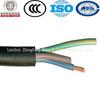 copper wire Rubber /neoprene /epr flexible cable