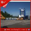 mobile hot mix asphalt plant,portable asphalt mixing plant,asphalt concrete mixing plant