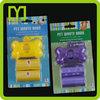 Yiwu Zhejiang China plastic custom holder colored pet dog waste bag