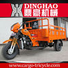 cheap motorcycle/cargo tricycle for sale/off road motorcycle