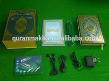Digital quran read pen with good price from shenzhen quran makka.