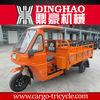 200cc motorcycle/chinese three wheeler motorcycle