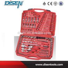 150pcs Socket Wrench Set