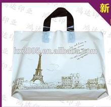 alibaba china plastic bag supplier plastic bag manufacturer baby dress bag