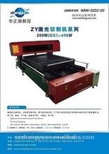 zhengyuan cnc automatic computer die board laser cutting machine