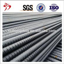 hrb400 astm a615 bs4449 deformed reinforcing steel rebar price