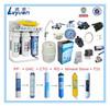 Guangdong Guangzhou portable carbon filter water purifier/water purifier filter