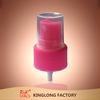 Plastic Popular pump spray air freshener